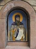 Св.  Кирил