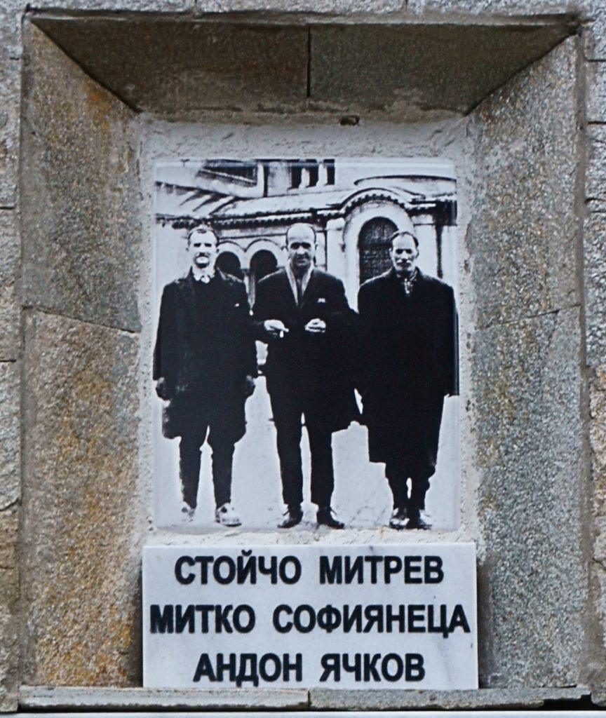 Снимката на благодетите на Чуриловския манастир, дали средства за чешмата