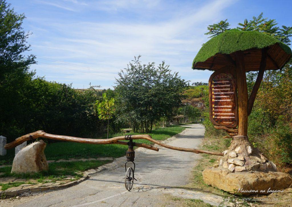 Атрактивната бариера на входа на Златният парк