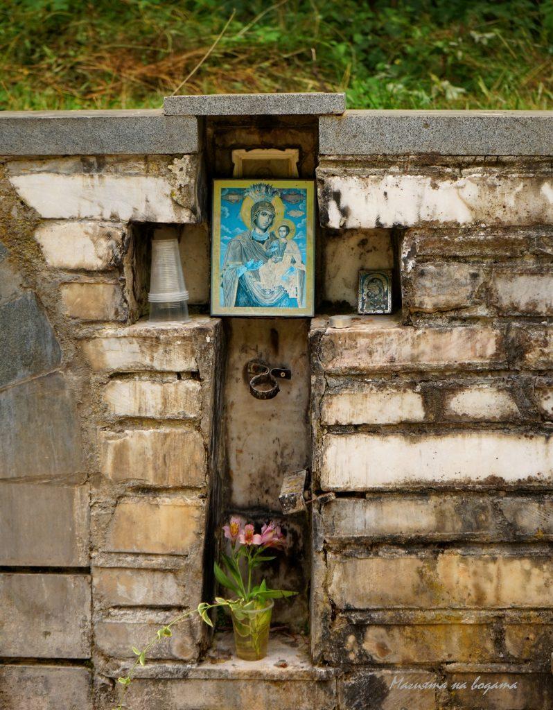 Чешма Света Богородица да река Младежка