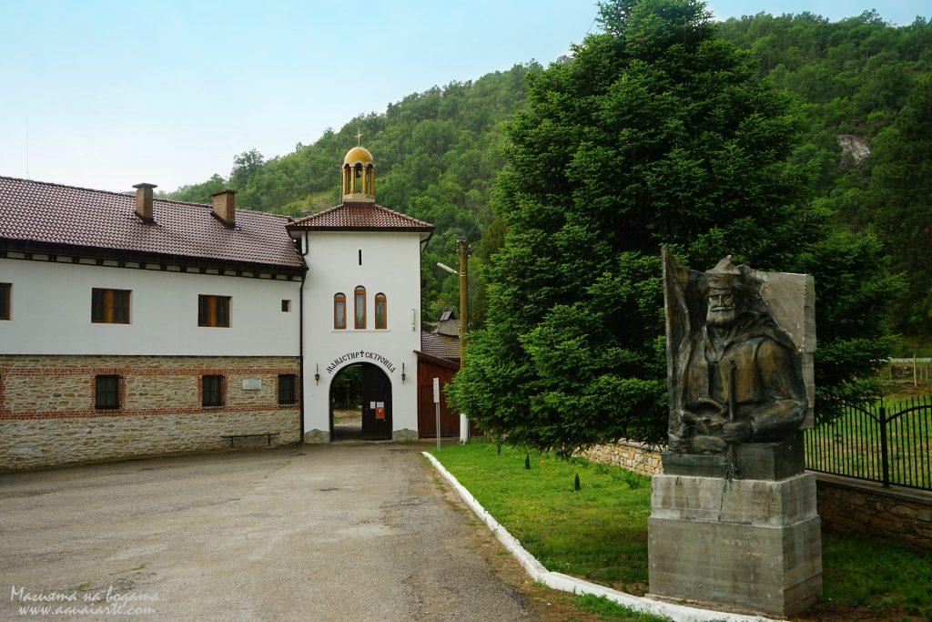 Устремски манастир - изглед към входа и паметника на Христо войвода